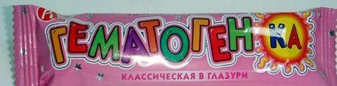 Купить ГЕМАТОГЕНКА КЛАССИЧЕСКАЯ В ГЛАЗУРИ 40,0 цена