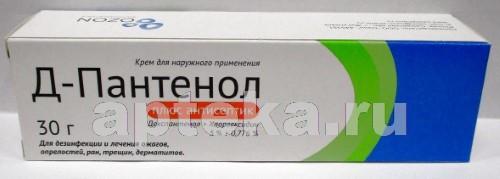 Купить Д-ПАНТЕНОЛ ПЛЮС АНТИСЕПТИК 5%+0,776% 30,0 КРЕМ Д/НАРУЖ ПРИМ цена