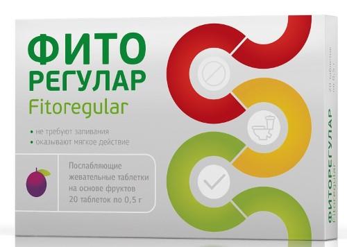 Купить Фиторегулар жевательные послабляющие таблетки на основе фруктов цена