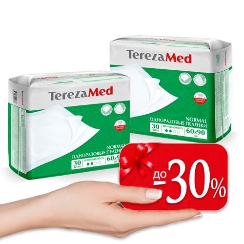 Купить Набор из 2-х упаковок пелёнок TerezaMed Normal 60x90 уп. N30 по специальной цене цена