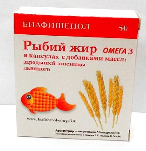 Купить Рыбий жир биафишенол с масл зар пшен/льна цена