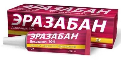 Купить ЭРАЗАБАН 10% 2,0 КРЕМ Д/НАРУЖ ПРИМ цена