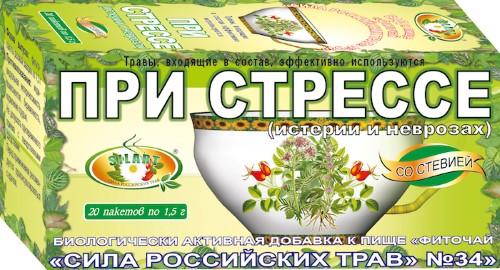 Купить ФИТОЧАЙ СИЛА РОССИЙСКИХ ТРАВ N34 ПРИ СТРЕССЕ 1,5 N20 Ф/ПАК цена