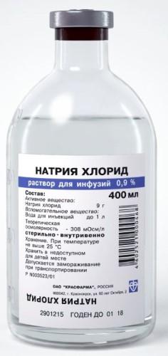 Купить НАТРИЯ ХЛОРИД 0,9% 400МЛ N12 ФЛАК Р-Р Д/ИНФ цена