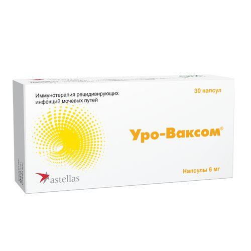 Купить Уро-ваксом цена