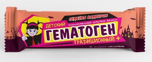 Купить Гематоген традиционный+ детский цена