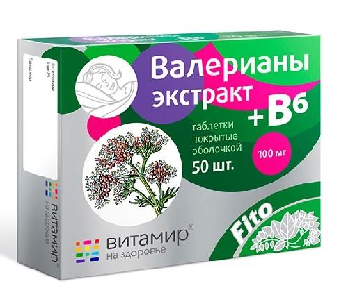 Купить ВАЛЕРИАНЫ ЭКСТРАКТ 0,02+В6 N50 ТАБЛ П/ПЛЕН/ОБОЛОЧ цена