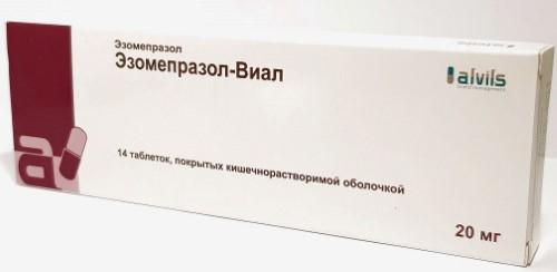 Купить Эзомепразол-виал цена