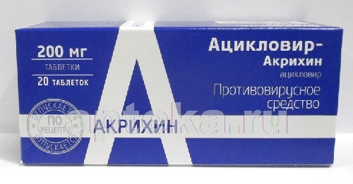 Купить Ацикловир-акрихин 0,2 n20 табл цена