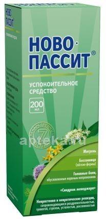Купить НОВО-ПАССИТ 200МЛ ФЛАК Р-Р Д/ПРИЕМА ВНУТРЬ цена