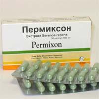 Купить ПЕРМИКСОН 0,16 N30 КАПС цена