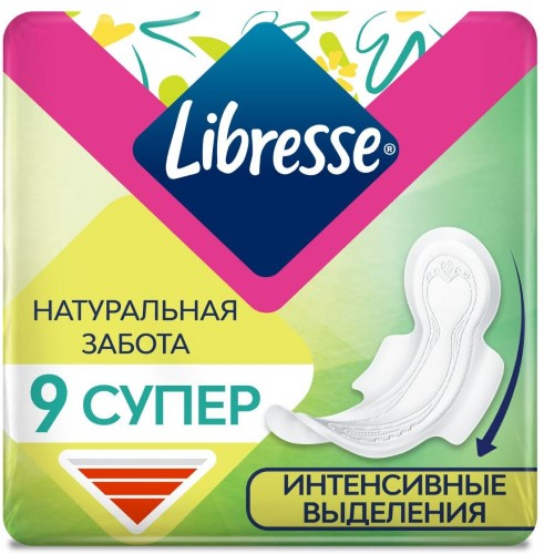 Купить LIBRESSE NATURAL CARE СУПЕР ПРОКЛАДКИ N9 цена