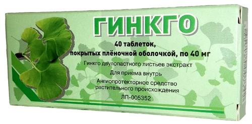 Купить ГИНКГО 0,04 N40 ТАБЛ П/ПЛЕН/ОБОЛОЧ цена