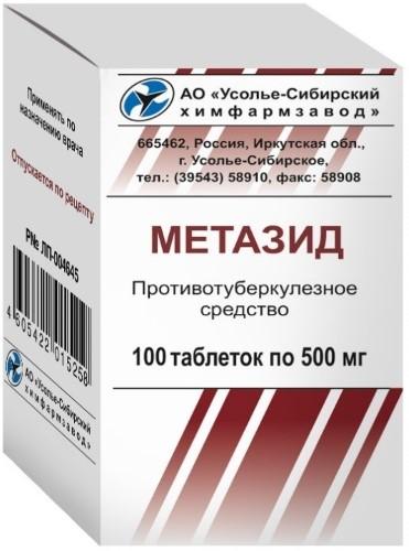 Купить МЕТАЗИД 0,5 N100 ТАБЛ /УСОЛЬЕ-СИБИРСКИЙ ХФЗ/ цена