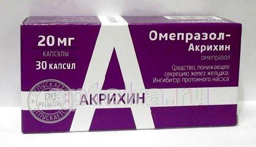 Купить Омепразол-акрихин цена