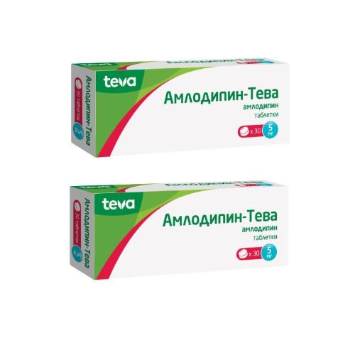Купить Набор АМЛОДИПИН-ТЕВА 0,005 N30 ТАБЛ - 2 упаковки по специальной цене цена