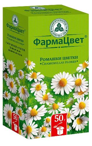 Купить Ромашки цветки д/внутр прим цена