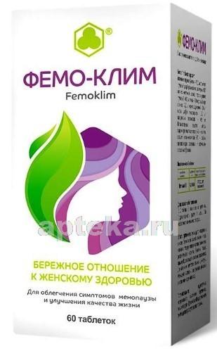 Купить Фемо-клим цена