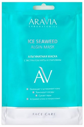 Купить ARAVIA LABORATORIES АЛЬГИНАТНАЯ МАСКА С ЭКСТРАКТОМ МЯТЫ И СПИРУЛИНЫ ICE SEAWEED ALGIN MASK 30,0 цена