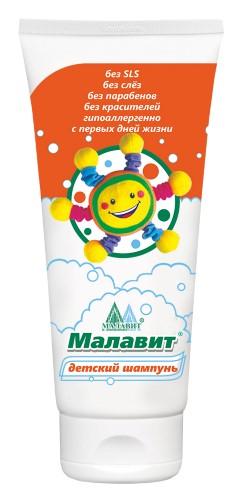 Купить Детская пена для ванны солнышко 200мл цена