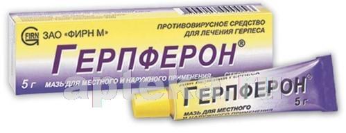 Купить ГЕРПФЕРОН 5,0 МАЗЬ Д/МЕСТ/НАРУЖ ПРИМ цена