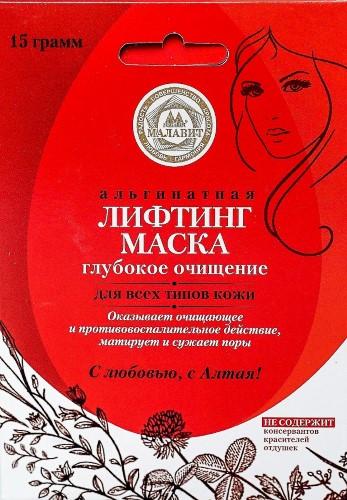 Купить Лифтинг-маска альгинатная глубокое очищение 15,0 n1 цена