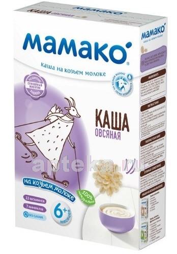 Купить Каша овсяная на козьем молоке цена