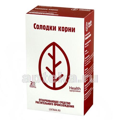 Купить СОЛОДКИ КОРНИ 1,5 N20 Ф/ПАК КОРНИ ПОР цена