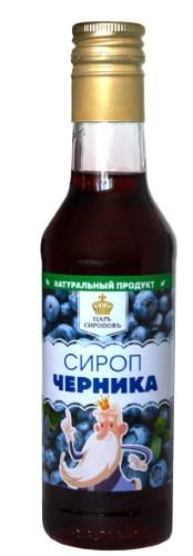 Купить СИРОП ЧЕРНИКА 250МЛ цена