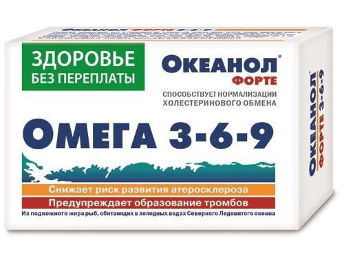 Купить ОКЕАНОЛ ФОРТЕ 3-6-9 N30 КАПС ПО 1450МГ цена