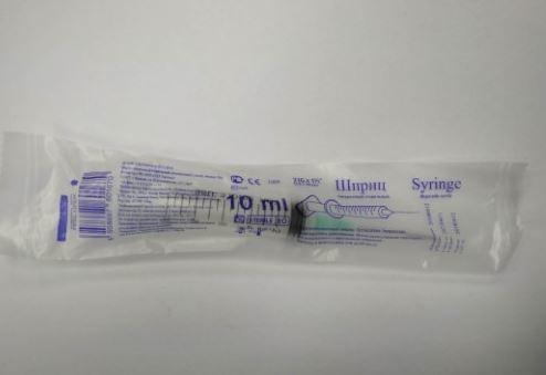 Купить ШПРИЦ 10МЛ 3-Х КОМПОНЕНТНЫЙ С ИГЛОЙ 21G N10/HUAIAN цена