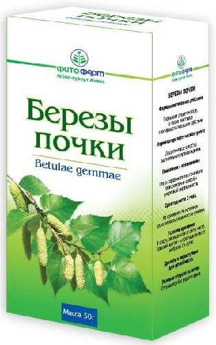 Купить БЕРЕЗЫ ПОЧКИ 50,0/ФИТОФАРМ цена