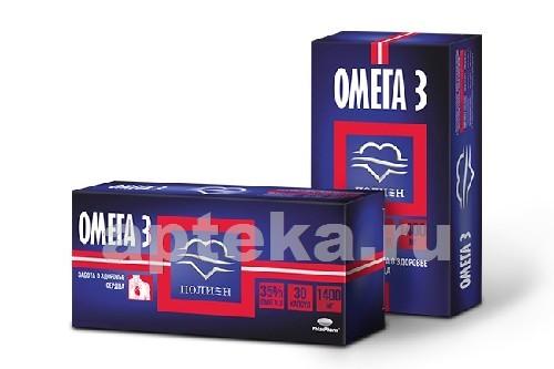 Купить ОМЕГА-3 35% ПОЛИЕН N30 /ПОЛЯРИС/ цена