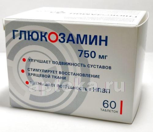 Купить ГЛЮКОЗАМИН 0,75 N60 ТАБЛ П/ПЛЕН/ОБОЛОЧ/ОЗОН цена