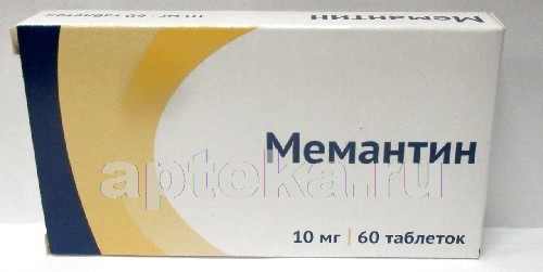 Мемантин
