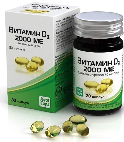 Купить Витамин д 2000ме цена