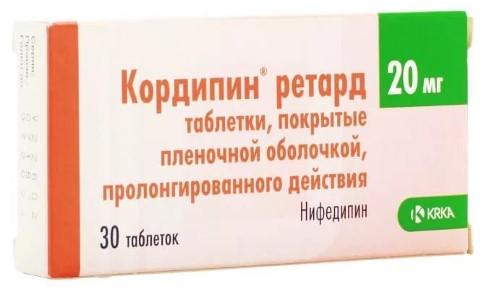 Купить КОРДИПИН РЕТАРД 0,02 N30 ТАБ ПРОЛОНГ П/ПЛЕН/ОБОЛОЧ цена