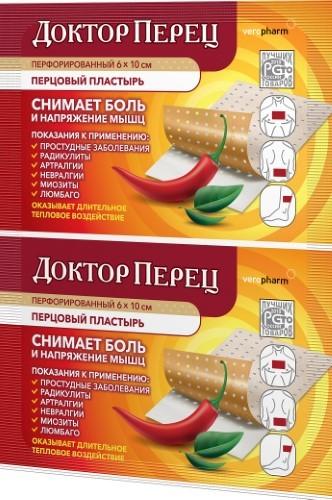 Купить Пластырь перцовый доктор перец цена