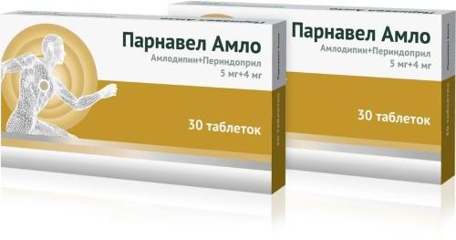 Купить Парнавел амло 0,005+ 0,004 n30 табл/1+1/ цена