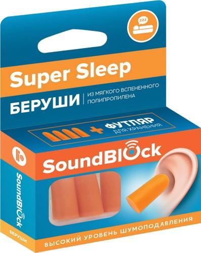 Купить БЕРУШИ (ВКЛАДЫШИ ПРОТИВОШУМНЫЕ) SOUNDBLOCK SUPER SLEEP N4 цена