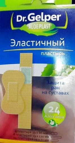 Купить Пластырь dr gelper aloeplast цена