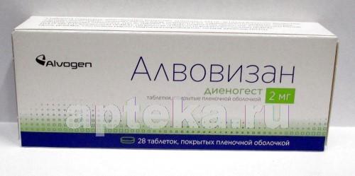 Купить АЛВОВИЗАН 0,002 N28 ТАБЛ П/ПЛЕН/ОБОЛОЧ цена
