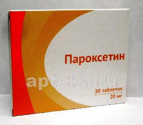 Купить ПАРОКСЕТИН 0,02 N30 ТАБЛ П/ПЛЕН/ОБОЛОЧ/ОЗОН/ цена