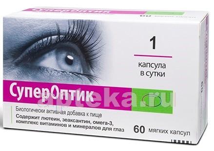 СУПЕРОПТИК N60 КАПС - цена 671.65 руб., купить в интернет аптеке в Архангельске СУПЕРОПТИК N60 КАПС, инструкция по применению