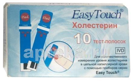 Купить ТЕСТ-ПОЛОСКИ EASY TOUCH  ХОЛЕСТЕРИН N10/БЛИСТЕР цена