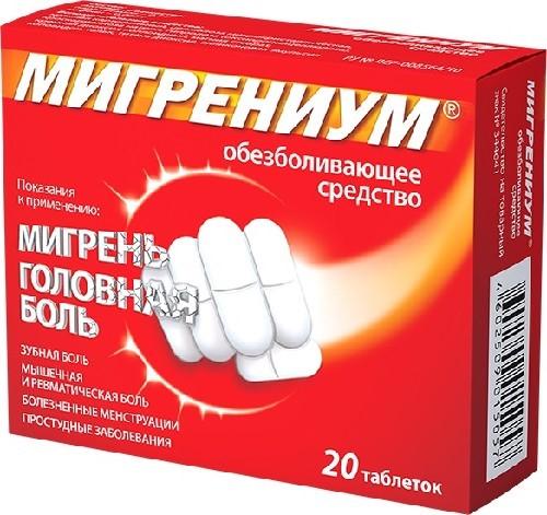 Купить МИГРЕНИУМ 0,065+0,5 N20 ТАБЛ П/ПЛЕНОЧ/ОБОЛ цена