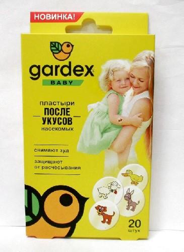 Купить GARDEX BABY ПЛАСТЫРИ ПОСЛЕ УКУСОВ НАСЕКОМЫХ N20 цена