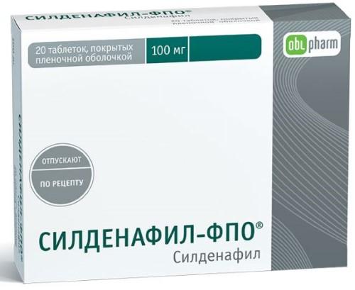 Купить Силденафил-фпо 0,1 n20 табл п/плен/оболоч цена