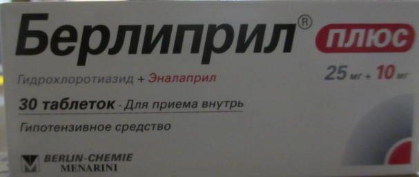Купить БЕРЛИПРИЛ ПЛЮС 0,025+0,01 N30 ТАБЛ цена