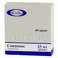 СОНАПАКС 0,025 N60 ТАБЛ П/О - цена 476 руб., купить в интернет аптеке в Москве СОНАПАКС 0,025 N60 ТАБЛ П/О, инструкция по применению